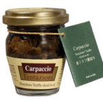 Carpaccio Bianchetto smaller sizes